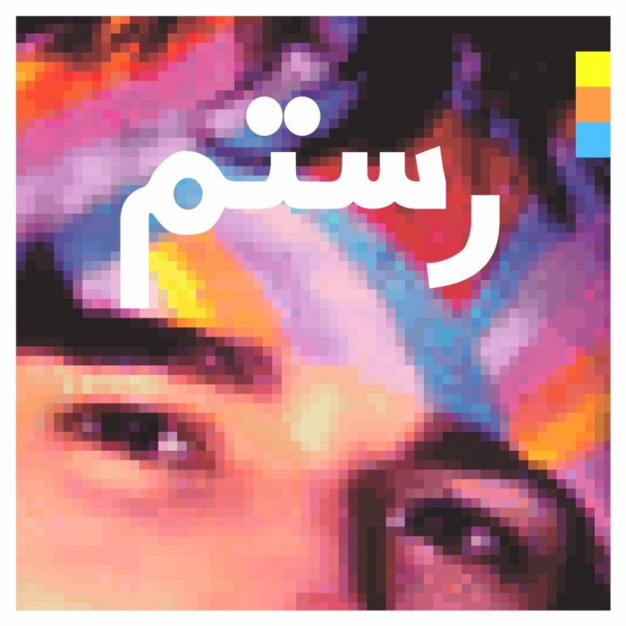 "Rostam – ""Don't Let It Get To You"""